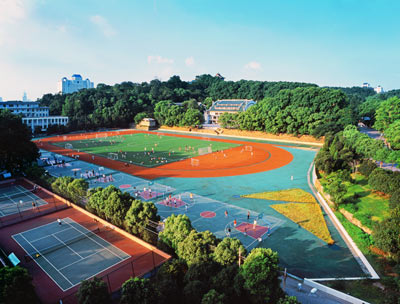 WUHAN - The stadium on campus