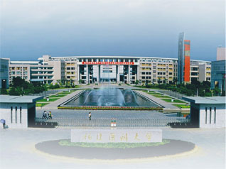 FMU - Main campus