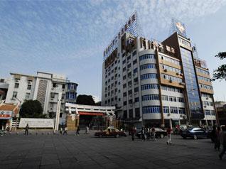 FMU - No.2 affiliate hospital