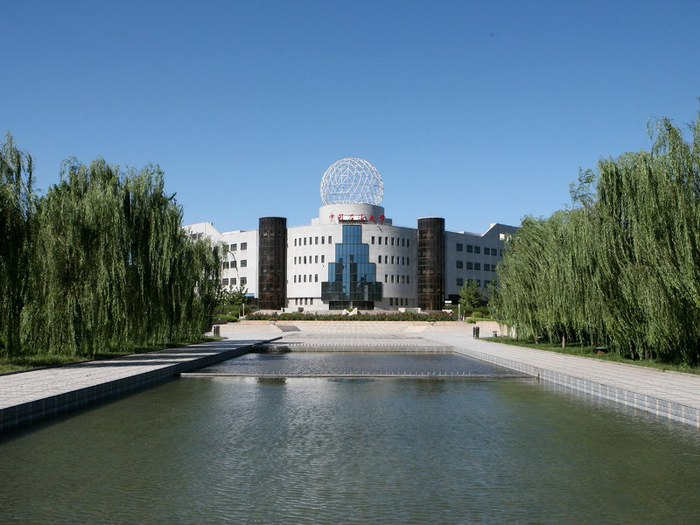 China University of Petroliun