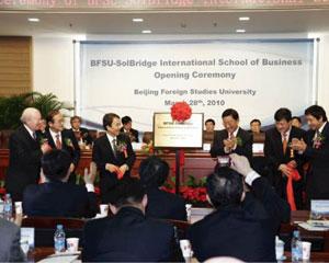 University ceremony