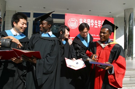 TJU Graduation Ceremony