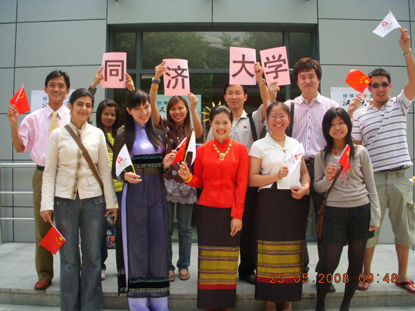 TJU Student Group